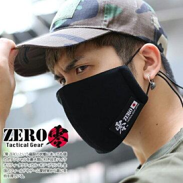 零 ZERO マスク メンズ レディース 男女兼用 黒 大きいサイズ サイズ調整可能 洗える布製 布マスク 3D立体縫製 ドローコード付き シンプル サバゲー サバイバルゲーム タクティカル ミリタリー アウトドア キャンプ ギフト ZR-MK-CO-001