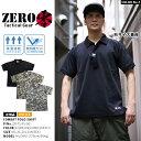 ベルクロマジックテープ付き ポロシャツ 【ZR-TS-PS-001】 ...