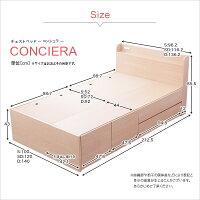 チェストベッド【コンシェラ-CONCIERA-(ダブル)】(フレームのみ)[CH]【】[03]