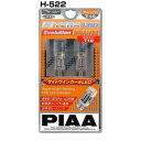 ●ポイント6.5倍●超TERA Evolution LED MINIATURE BULB SERIES H-522 PIAA(ピア) [99]