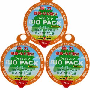 ●ポイント4.5倍●強力脱臭!カビ取り■バチルス菌が悪臭の原因となるカビを分解する!狭い場所の消臭&防カビ剤!バイオパック(Baio Pack)(3個) 【代引不可】 [15]