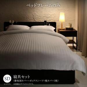 ●ポイント5.5倍●セットで決める 棚・コンセント付本格ホテルライクベッド Etajure エタジュール ベッドフレームのみ 寝具カバーセット付 セミダブル[L][00]