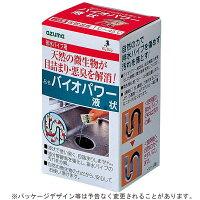 バイオパワー液状排水パイプ用【代引不可】[01]