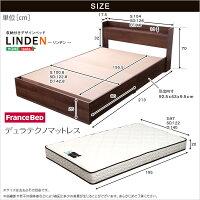 収納付きデザインベッド【リンデン-LINDEN-(ダブル)】(デュラテクノマットレス付き)[CH]【】[03]