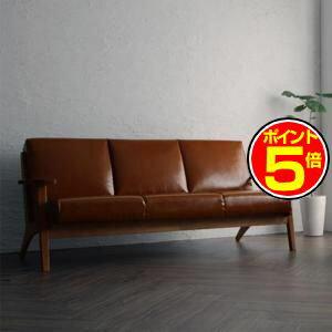 ★ポイント5倍★北欧デザイン木肘レザーソファ【Stinger】スティンガー 2P[00]:本家屋