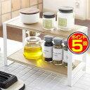 ●ポイント5倍●キッチンラック 調味料ラック トスカ 木製 ホワイト【...