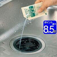バイオパワー液状排水パイプ用