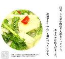 水キムチ(ミックス)1kg【韓国キムチ】【山田商店】 2