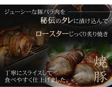 【送料無料】甘ったれの焼豚500g×2パック チャーシュー 焼豚 焼き豚 スライス済