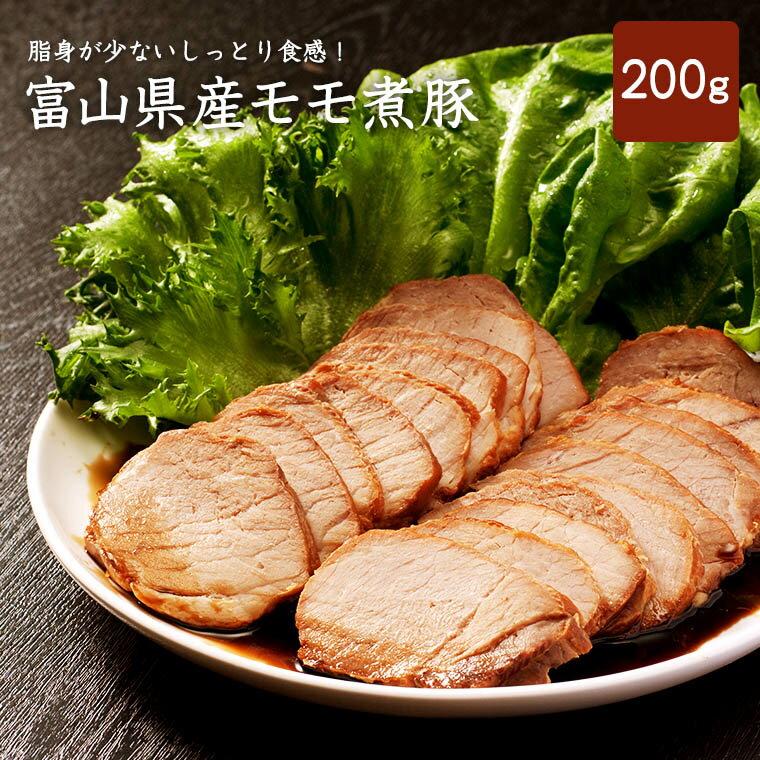 豚肉, モモ 200g