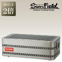 炭焼グルメM-450