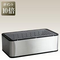 ステンレス炭焼グルメM-450S