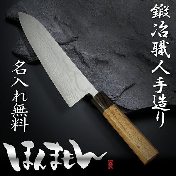 V10三徳