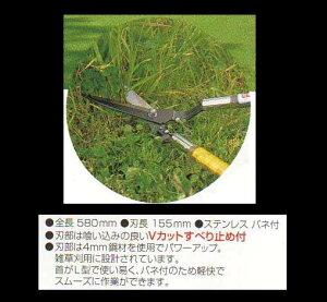楽に!安全に!雑草を処理◆草をはさみで刈り取る◆雑草刈り鋏