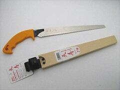 切れる!替刃が安い!【果樹剪定専用】天寿替刃式鞘入剪定鋸270mm本体