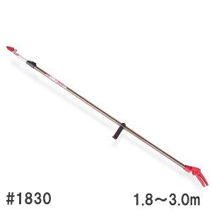 伸縮式高枝切鋏 かるのび No.1830