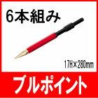 【マキタ8500N・日立PH40F】ラクダブルポイント17H×2806本組