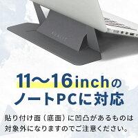 [2021年最新型]ノートパソコンスタンド超軽量110g極薄3mm[13−16インチ]冷却角度調整pcstandlaptopAVALITSmartStand