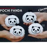 パンダプリントのシリコン製がまぐち! POCHI PANDA 【小銭入れ】【財布】【がま口】【小物入れ】【ミニポーチ】【シリコン】