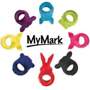 飾れるリング!My Mark(マイマーク)2個セット