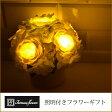 優しい光がお部屋を包む!Formosa flowers ホワイトローズアレンジ Mサイズ【アレンジメントフラワー】【フラワーアレンジ】【花】【ローズ】【ホワイトローズ】【LED照明】【結婚式】【二次会】【結婚祝い】【照明】【センサーライト】