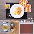 カラーバリエーションを楽しめるリサイクルレザーのキッチンマットrucaRoundPlacemat(ルカラウンドプレースマット)【ランチョンマットキッチンマットリサイクルレザー】