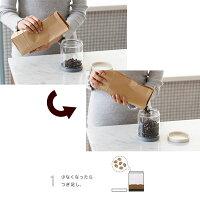 保存容器キャニスターコーヒー豆パスタ入れキッチンイケックス工業