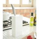 ナチュラルなキッチンを演出 Kitchen knife stand carre(キッチンナイフスタンド カレ) 【キッチンナイフスタンド】【包丁立て】【キッチン収納】【山崎実業】