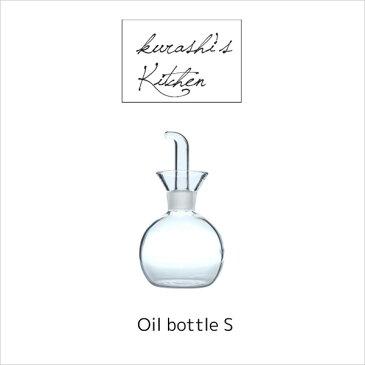 ハンドメイドの小さなガラスシリーズ Oil bottle S(オイルボトル S) 【オイルボトル】【オイルポット】【油入れ】【油ポット】【ガラス】