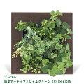 キシマ消臭アーティフィシャルグリーンインテリア観葉植物消臭除菌CT触媒オフィス飾り癒し
