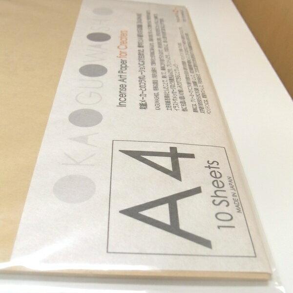 【数量限定30%off】KAGUWASHI(香紙)ArtPaperA4