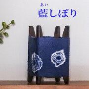 螢の華糸車行燈藍しぼり01