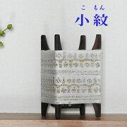 螢の華糸車行燈小紋01