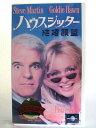 Sale Windで買える「#1 01237【中古】 【VHSビデオ】ハウスシッター 結婚願望」の画像です。価格は100円になります。