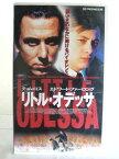 #1 00062【中古】【VHS ビデオ】リトル・オデッサ