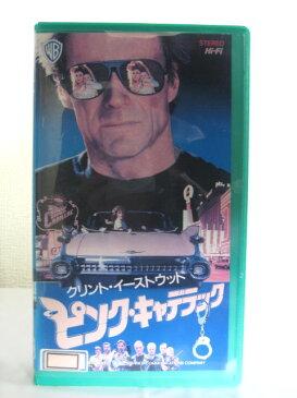 #1 00081 【中古】【VHSビデオ】ピンク・キャデラック