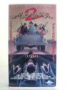 Sale Windで買える「#1 00425【中古】【VHS ビデオ】トレマーズ2」の画像です。価格は100円になります。