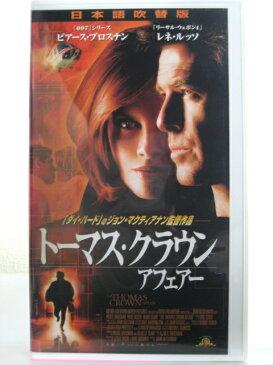 #1 00624【中古】【VHS ビデオ】トーマス・クラウン・アフェアー