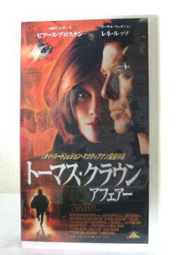 #1 00843 【中古】【VHSビデオ】トーマス・クラウン アフェアー