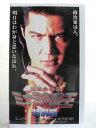 Sale Windで買える「#1 00976【中古】【VHSビデオ】難波金融伝 ミナミの帝王 特別編」の画像です。価格は100円になります。