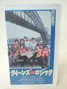 Sale Windで買える「#1 07341【中古】【VHSビデオ】クイーンズ・ロジック 女の言い分、男の言い訳」の画像です。価格は100円になります。