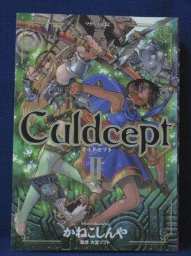 #3 00304【中古本】Culdcept カルドセプト 2/かねこしんや