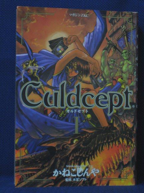 【送料無料】#3 00305【中古本】Culdcept カルドセプト 1/かねこしんや