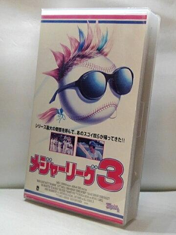 H5 09632【中古・VHSビデオ】「メジャーリーグ3」スコット・バスラ/石橋貴明/デニス・ヘイワード