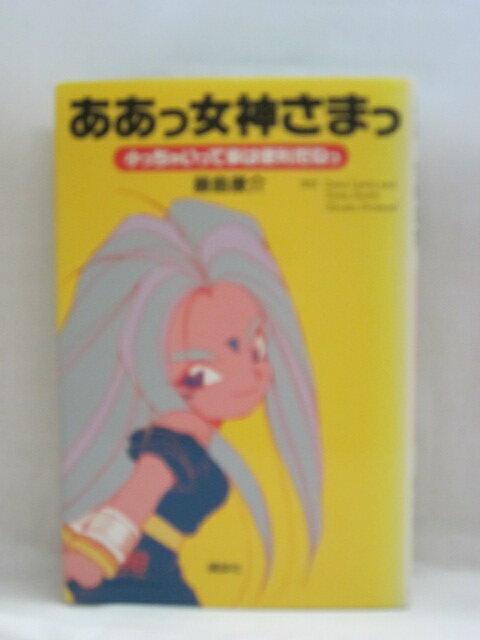コミック, 青年 H3 21161