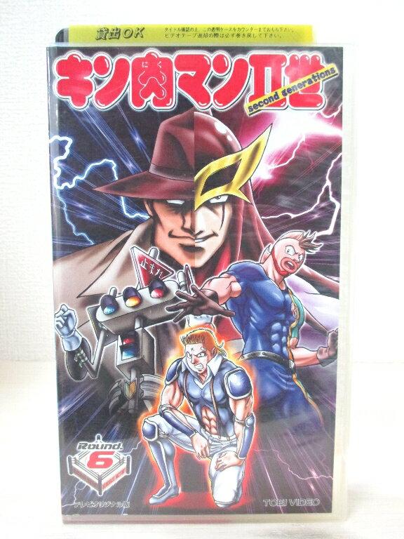 #1 09783【中古】【VHSビデオ】キン肉マン2世 Round.6