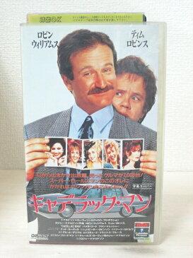 #1 09993【中古】【VHSビデオ】キャデラック・マン