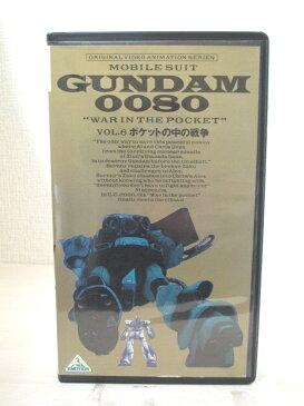 #1 11140【中古】【VHSビデオ】機動戦士ガンダム0080 VOL.6 ポケットの中の戦争