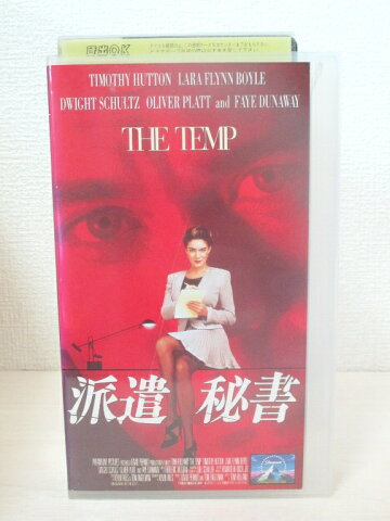 #1 11683【中古】 【VHSビデオ】派遣秘書