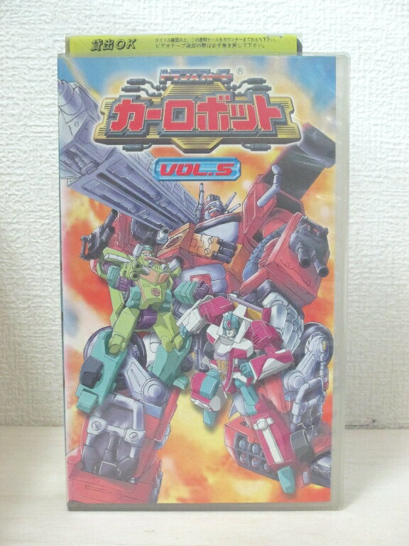 Transformers robots in disguise 2001 1 11752 VHS...